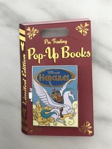 Hercules - Pop Up Books pin