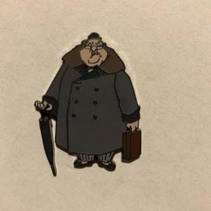 Disney Auctions - Fenton Hartcourt pin