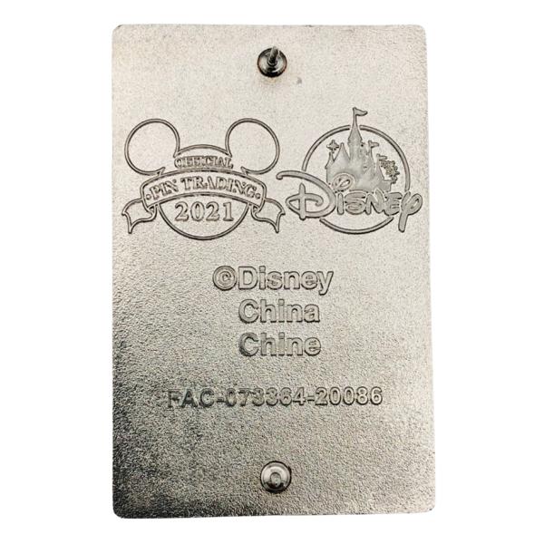 Aristocats - Disney Vintage posters pin