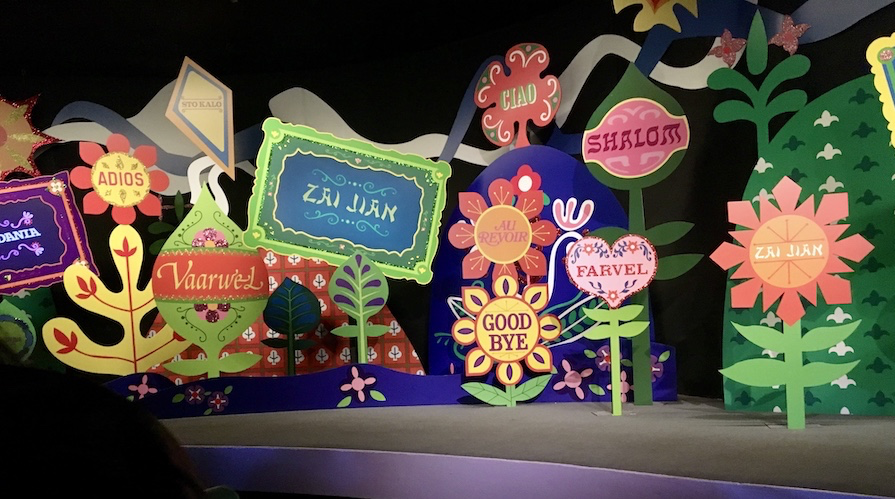 The Small World exit, because it is a small world after all!