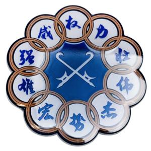 Ten Rings - Shang-Chi and the Legend of the Ten Rings Pin Set - Shop Disney  pin