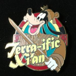 Adventures by Disney Terra-ific Xian pin