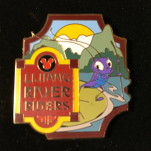 Adventures by Disney Lijiang River Riders pin