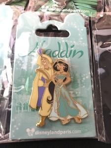 DLP - Jasmine and Aladdin pin