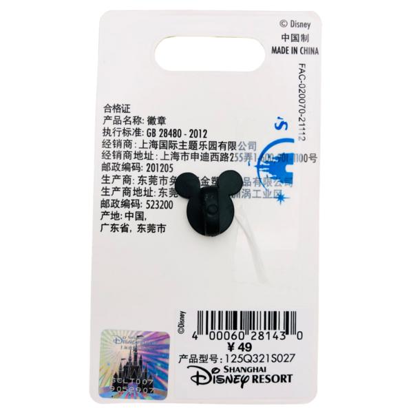 Marie - Boba Tea - Shanghai Disney Resort pin