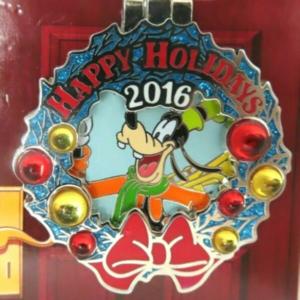 All-Star Resort pin