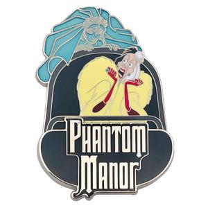 Cruella De Vil - Phantom Manor pin trading event - DLP pin