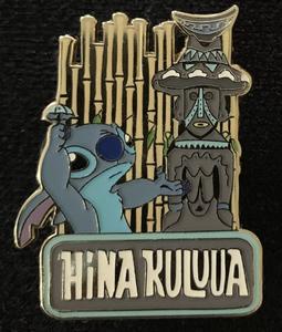 Stitch & Hina Kuluua  pin