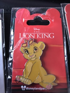 DLP - Simba with Butterfly pin