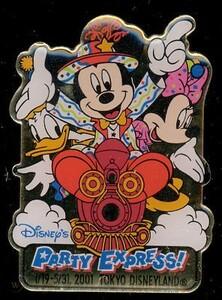 Disney's Party Express Train pin
