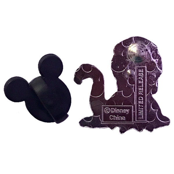 WDW - Tiny Kingdoms Mystery Box: Second Edition • Series 1 - Hollywood Studios: Dinosaur Gertie's Ice Cream pin