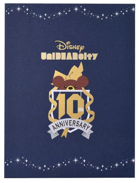 Halloween Town - UniBEARsity Pin Badge Set Crystal Art UniBEARsity 10th ANNIVERSARY pin