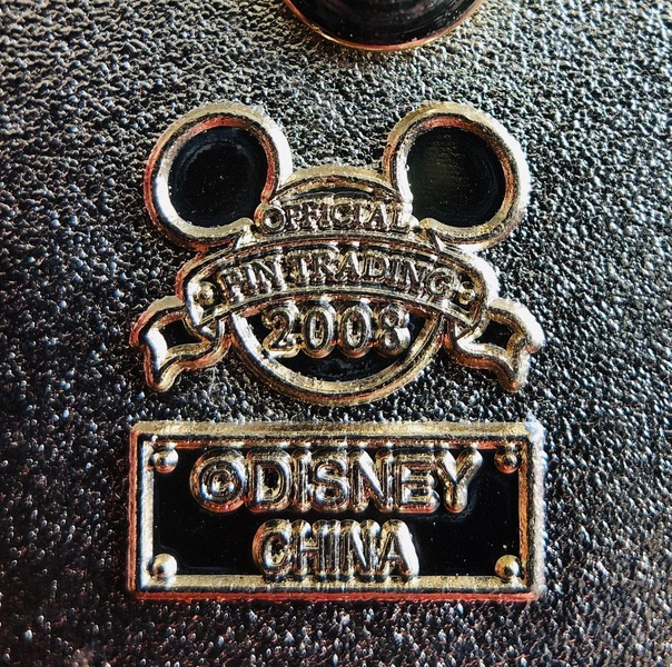 Official pin trading stamp