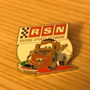 Tow Mater pin