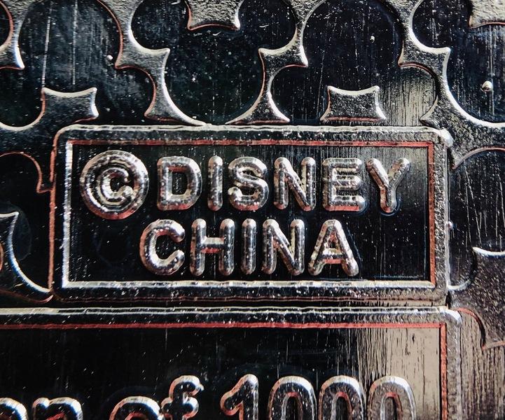 Copyright Disney stamp