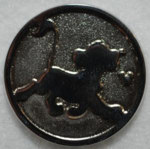 Simba - Hidden Mickey Silhouette (Chaser) pin