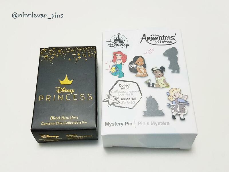 (14) Mystery Boxes.jpg