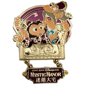Lord Henry and Albert - Mystic Manor - dangle pin pin