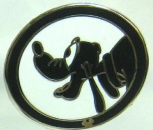 Pluto - Hidden Mickey Silhouette  pin