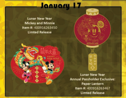 January 17th pin releases