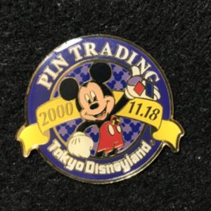 Tokyo Disneyland Pin Trading Mickey Purple pin