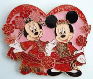 HKDL Chinese Wedding - Mickey and Minnie in Heart pin