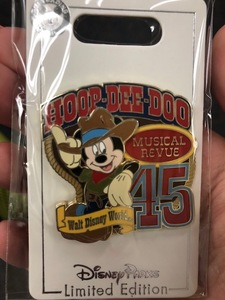 Hoop-Dee-Doo Musical Revue 45th anniversary Cast Member pin pin