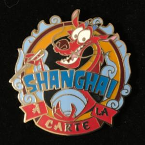 Adventures by Disney Shanghai A La Carte pin