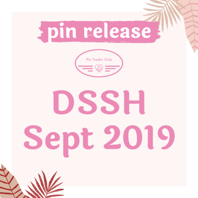 Disney Studio Store Hollywood September 2019 pin releases
