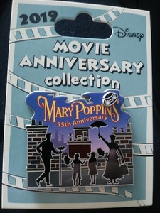 MARY POPPINS 55TH ANNIVERSARY CAST MEMBER PIN pin