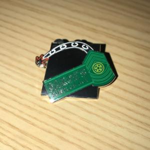 Sarge's surplus hut pin