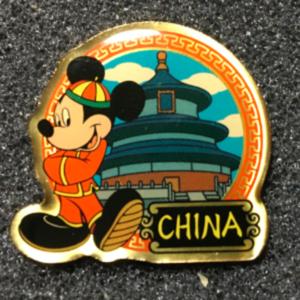 Morinaga China Mickey pin
